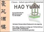 Hao Yuan